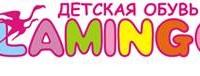 flamingo_clip_image002